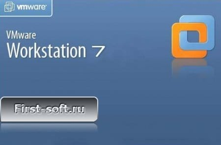 Vmware Workstation 8.0.3 Ключ