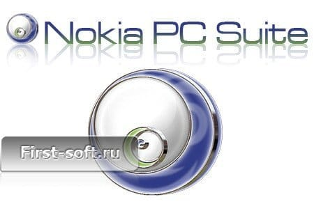Nokia PC Suite 7.1.30.9 rus