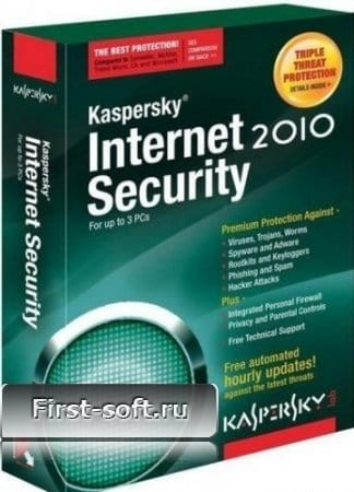 Kaspersky Internet Security 2010 v.9.0.0.736 ru CF2 + crack