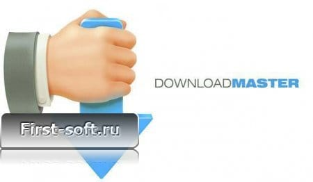 Download Master 5.5.14.1175