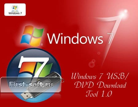 Windows 7 USB/DVD Download Tool 1.0